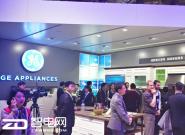 美国第一家电知名品牌GE Appliances正式登陆中国