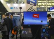 国货当自强 TCL高端系列电视亮相AWE2017
