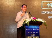 乐视梁军:中国彩电企业不能总为三星夏普LG打工