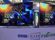 AWE中国家电实力突显,创维引领全球彩电革命