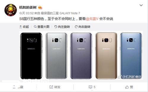 三星Galaxy S8真机曝光    售价6088元起