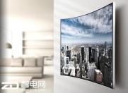 曲面电视真的好用吗 是否值得购买?
