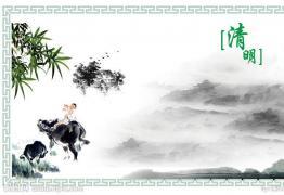 清明节  老年人登高游玩方便安全是第一