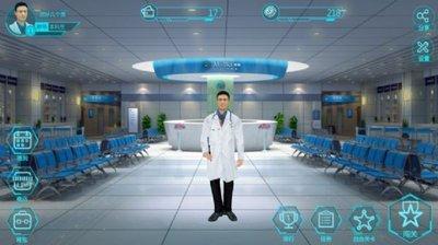 梅斯医学介入智慧医疗,开启医学领域的VR教育