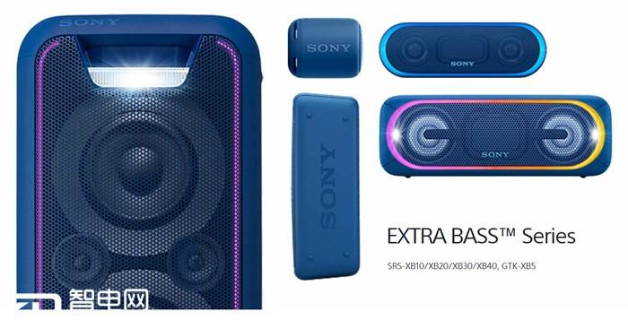 动次打次 索尼发布全新Extra Bass重低音系列无线音响