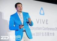 VR吹响生态圈竞争号角 借垂直应用抢占市场