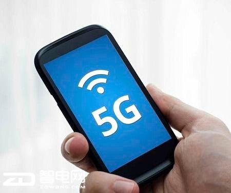 高通,第一代5G智能手机,智能手机