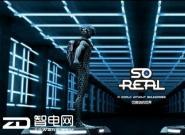 张艺谋首家VR体验店试运营了 套票价格300元起