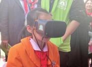 VR模拟厨房进校园 关注昆明小学生食品安全
