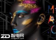 """摩登大道与中山大学合作研发""""VR时尚魔镜"""""""