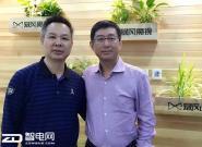 跨境电商悦海购联手暴风魔镜布局VR购物领域