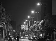 南京今年将改造一万余盏智能路灯