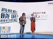 科技来电:优酷发布50部网剧网综 余承东微博澄清P10问题