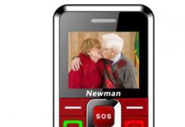 为什么老人手机  多数都是骚气的红色