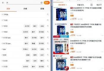 炫龙DC-Pro携超频性价比神U i3-7350K来袭
