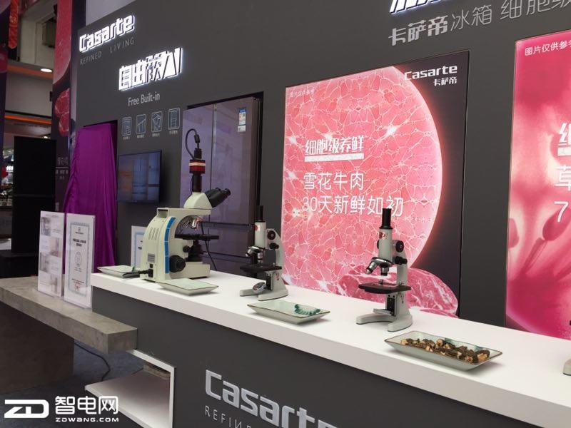 卡萨帝新品自由嵌入法式冰箱4.27全球首发