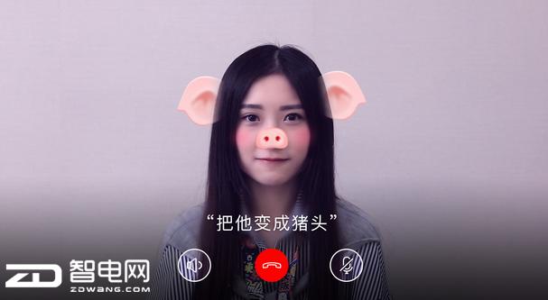 腾讯发布叮当助手,人工智能语音助手将赋能智能电视