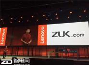 联想ZUK将死 多渠道品牌营销成制胜关键