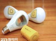 灯泡提供防火防盗和后备光源等功能 还能怎么玩