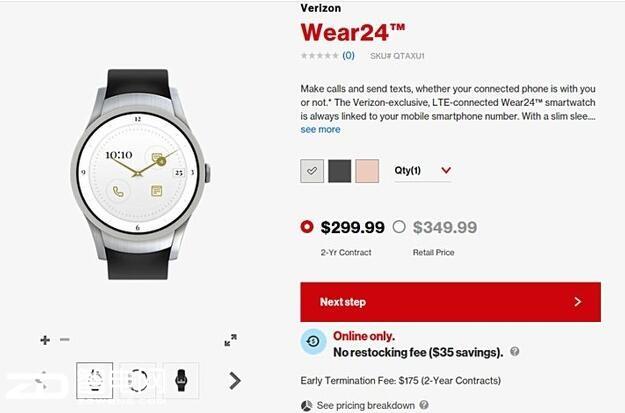 中端智能手表 Verizon Wear24美国开售