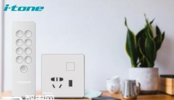地平线智能遥控插座 为家电插上智能的翅膀