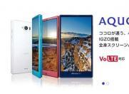 科技来电:夏普手机回归中国市场 ofo将起诉安卓网等造谣