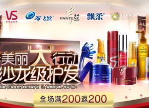 国产品牌占据京东网购市场半壁江山
