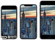 富士康正式量产iPhone 8:秋季发布会与消费者如期见面