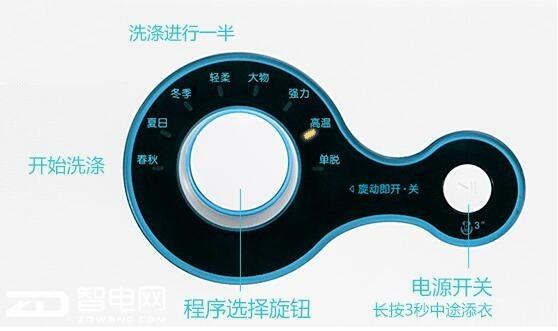 TCL XQG65-Q100 6.5公斤 1099元带给你一想不到的便捷