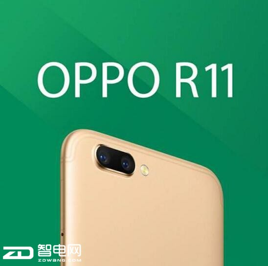 OPPO R11即将发布 配双摄骁龙660看齐