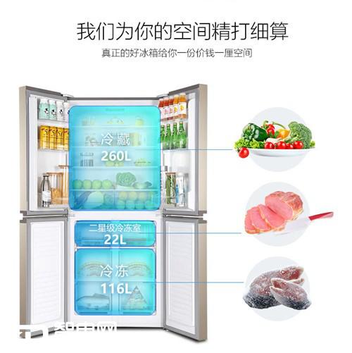 TCL十字对开门冰箱冷藏自动除霜   售价仅1898元