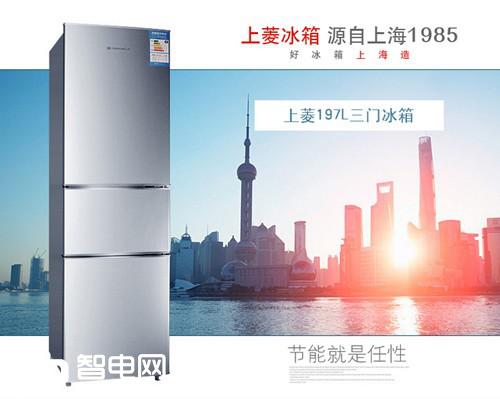 618购物节   适合大多数家庭的几款三开门冰箱任你选