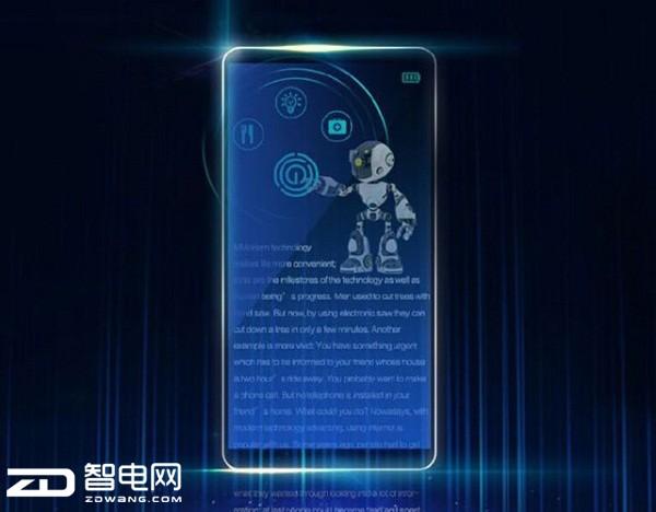 科技来电:华为全面屏手机最快八月发布 三星量产全球最快64层3D闪存