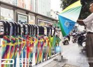 桂林成广西首个享受共享雨伞的城市 半小时五毛钱