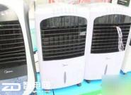 空调扇还能有这么多功能 省电方便让人欲罢不能