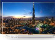 大屏影视的电视变革  看尚电视U65 售7999元