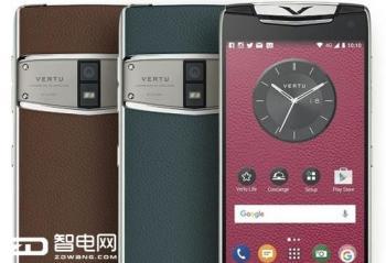 TCL乐此不疲的搅局手机行业:达成协议向Vertu手机输出技术