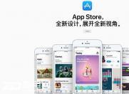 侃哥:苹果加大力度整顿App Store;夏普新机将首发骁龙630