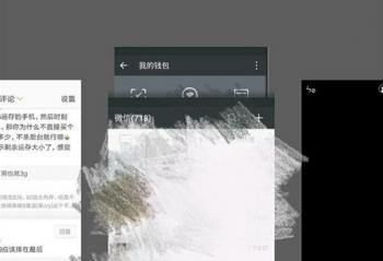 MIUI9即将发布,二维后台才是亮点