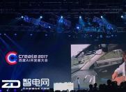 李彦宏直播乘无人驾驶汽车上五环 北京交警已介入调查