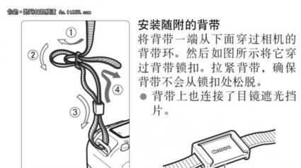相机百科 单反相机背带的正确穿法