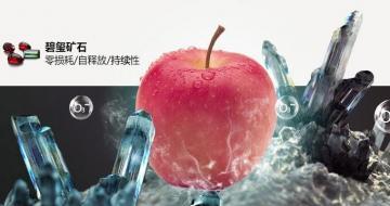 负离子养鲜更健康 TCL法式多门风冷无霜冰箱大放异彩