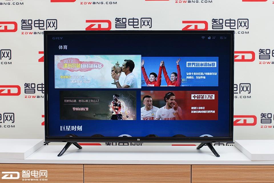 """电视界中的""""小钢炮"""" 32英寸小米电视4A评测"""