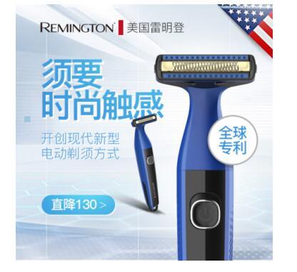 美国雷明登正式入驻京东自营 全球专利剃须刀首发
