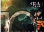 《战狼2》的吴京已经不是当初的太极宗师