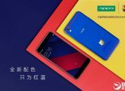 科技来电:三星Galaxy Note 8本月末发布8千值吗