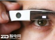 历经五年企业版谷歌眼镜终于发售 定价1829美元