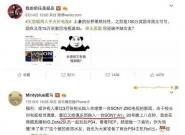 王思聪壕气Diss苏宁 新入手的索尼电视又是全球首台?