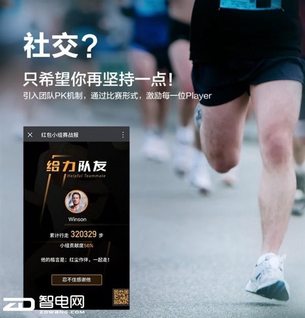 功能抢眼!腾讯杀手级新品智能手环S8发布:对飙小米