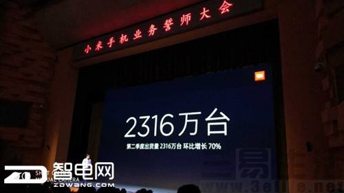 小米MIX荣获IDEA金奖,小米MiX2能否打破高端市场格局?